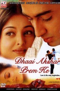Assistir Dhaai Akshar Prem Ke Online Grátis Dublado Legendado (Full HD, 720p, 1080p) | Raj Kanwar | 2000