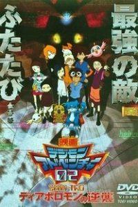 Assistir Digimon Adventure 02: Diablomon Strikes Back Online Grátis Dublado Legendado (Full HD, 720p, 1080p) | Takahiro Imamura | 2001