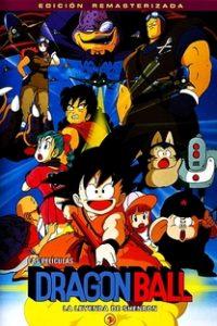 Assistir Dragon Ball 1: A Lenda de Shen Long Online Grátis Dublado Legendado (Full HD, 720p, 1080p) | Daisuke Nishio | 1986