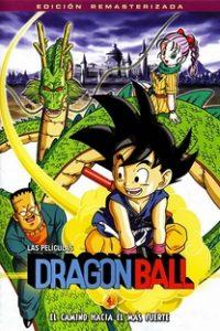 Assistir Dragon Ball 4: A Caminho do Poder Online Grátis Dublado Legendado (Full HD, 720p, 1080p) | Shigeyasu Yamauchi | 1996