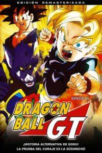 Assistir Dragon Ball GT: O Legado do Herói Online Grátis Dublado Legendado (Full HD, 720p, 1080p) | Osamu Kasai | 1997