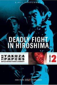 Assistir Duelo em Hiroshima Online Grátis Dublado Legendado (Full HD, 720p, 1080p) | Kinji Fukasaku | 1973