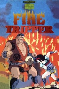 Assistir Fire Tripper Online Grátis Dublado Legendado (Full HD, 720p, 1080p) | Motosuke Takahashi | 1985