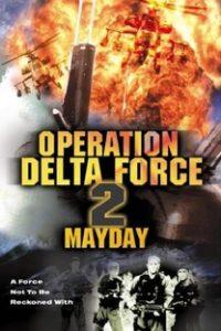 Assistir Força Delta II Online Grátis Dublado Legendado (Full HD, 720p, 1080p) | Yossi Wein | 1997