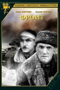 Assistir Front Online Grátis Dublado Legendado (Full HD, 720p, 1080p)   Georgi Vasiliev