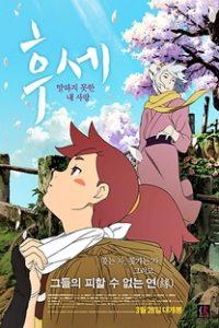 Assistir Fuse: Teppou Musume no Torimonochou Online Grátis Dublado Legendado (Full HD, 720p, 1080p) | Masayuki Miyaji | 2012