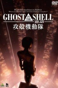 Assistir Ghost in The Shell 2.0 Online Grátis Dublado Legendado (Full HD, 720p, 1080p) | Mamoru Oshii | 2008
