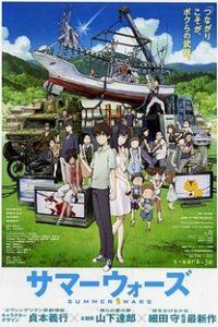 Assistir Guerras de Verão Online Grátis Dublado Legendado (Full HD, 720p, 1080p) | Mamoru Hosoda | 2009