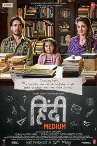 Assistir Hindi Medium Online Grátis Dublado Legendado (Full HD, 720p, 1080p)   Saket Chaudhary   2017