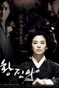Assistir Hwang Jin Yi Online Grátis Dublado Legendado (Full HD, 720p, 1080p) | Chang Yoon-Hyun | 2007