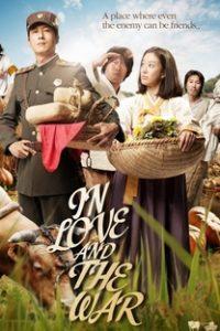 Assistir In Love and War Online Grátis Dublado Legendado (Full HD, 720p, 1080p) | Geon-yong Park | 2011