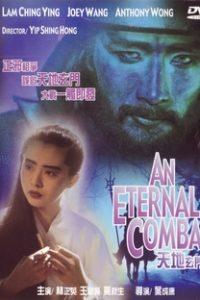 Assistir Inimigos Eternos Online Grátis Dublado Legendado (Full HD, 720p, 1080p) | Thomas Yip | 1991