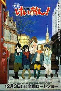Assistir K-On!: Movie Online Grátis Dublado Legendado (Full HD, 720p, 1080p) | Naoko Yamada | 2011