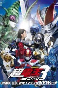 Assistir Kamen Rider × Kamen Rider × Kamen Rider The Movie: Cho-Den-O Trilogy – Episode Blue: The Dispatched Imagin is Newtral Online Grátis Dublado Legendado (Full HD, 720p, 1080p) | Kenzō Maihara | 2010
