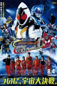Assistir Kamen Rider Fourze The Movie: Everyone, Space Is Here! Online Grátis Dublado Legendado (Full HD, 720p, 1080p) | Koichi Sakamoto | 2012