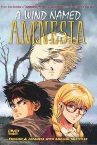 Assistir Kaze no Na wa Amnesia Online Grátis Dublado Legendado (Full HD, 720p, 1080p) | Kazuo Yamazaki | 1990