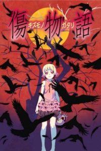 Assistir Kizumonogatari I - Sangue e Ferro Online Grátis Dublado Legendado (Full HD, 720p, 1080p) | Akiyuki Shinbou
