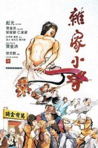 Assistir Knockabout Online Grátis Dublado Legendado (Full HD, 720p, 1080p) | Sammo Kam-Bo Hung | 1979