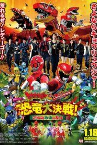 Assistir Kyoryuger vs Go-Busters - A Grande Batalha dos Dinossauros: Adeus aos Nossos Eternos Amigos Online Grátis Dublado Legendado (Full HD, 720p, 1080p) | Koichi Sakamoto | 2014