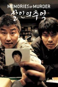 Assistir Memórias de um Assassino Online Grátis Dublado Legendado (Full HD, 720p, 1080p) | Bong Joon-ho | 2003