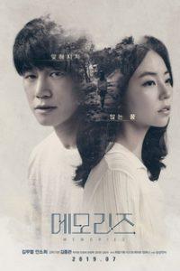 Assistir Memories Online Grátis Dublado Legendado (Full HD, 720p, 1080p)   Kim Jong-Kwan   2019