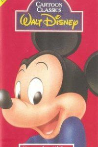 Assistir Meu Amigo Mickey Online Grátis Dublado Legendado (Full HD, 720p, 1080p) |  | 1990