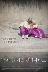 Assistir Meu Amor, Não atravesse aquele rio Online Grátis Dublado Legendado (Full HD, 720p, 1080p)   Mo-Young Jin   2014
