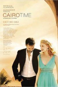 Assistir Meus Dias no Cairo Online Grátis Dublado Legendado (Full HD, 720p, 1080p) | Ruba Nadda | 2009