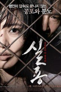Assistir Missing Online Grátis Dublado Legendado (Full HD, 720p, 1080p) | Sung-Hong Kim | 2009