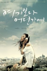 Assistir Nowhere to Turn Online Grátis Dublado Legendado (Full HD, 720p, 1080p) | Lee Seung-Yeong | 2007