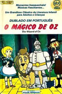 Assistir O Mágico de Oz Online Grátis Dublado Legendado (Full HD, 720p, 1080p)   Fumihito Takayama   1982