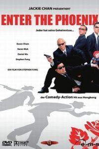 Assistir O Substituto Online Grátis Dublado Legendado (Full HD, 720p, 1080p)   Stephen Fung (I)   2004