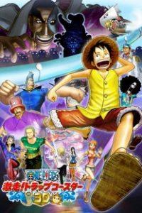 Assistir One Piece 11: A busca pelo Chapéu de Palha Online Grátis Dublado Legendado (Full HD, 720p, 1080p) | Hiroyuki Sato (I) | 2011