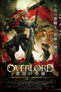 Assistir Overlord: The Dark Hero Online Grátis Dublado Legendado (Full HD, 720p, 1080p) | Naoyuki Itou | 2017