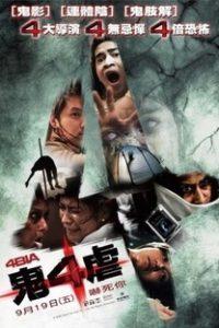 Assistir Phobia Online Grátis Dublado Legendado (Full HD, 720p, 1080p) | Banjong Pisanthanakun