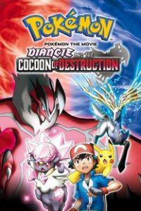 Assistir Pokémon, O Filme 17: Diancie e o Casulo da Destruição Online Grátis Dublado Legendado (Full HD, 720p, 1080p) |  | 2014