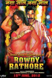 Assistir Rowdy Rathore Online Grátis Dublado Legendado (Full HD, 720p, 1080p) | Prabhu Deva | 2012
