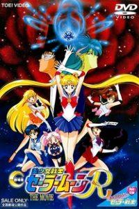 Assistir Sailor Moon 1: A Promessa da Rosa Online Grátis Dublado Legendado (Full HD, 720p, 1080p)   Kunihiko Ikuhara   1993