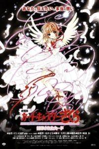 Assistir Sakura Card Captors 2: A Carta Selada Online Grátis Dublado Legendado (Full HD, 720p, 1080p) | Morio Asaka | 2000