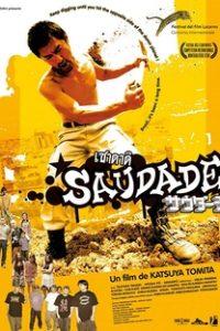 Assistir Saudade Online Grátis Dublado Legendado (Full HD, 720p, 1080p)   Katsuya Tomita   2011