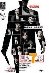 Assistir Seven 2 One Online Grátis Dublado Legendado (Full HD, 720p, 1080p) | Danny Pang | 2009