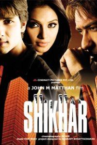 Assistir Shikhar Online Grátis Dublado Legendado (Full HD, 720p, 1080p)   John Matthew Matthan   2005