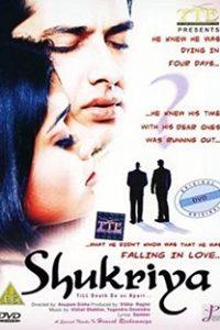 Assistir Shukriya: Till Death Do Us Apart Online Grátis Dublado Legendado (Full HD, 720p, 1080p) | Anupam Sinha | 2004