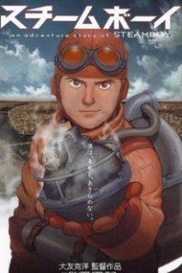 Assistir Steamboy Online Grátis Dublado Legendado (Full HD, 720p, 1080p) | Katsuhiro Ōtomo