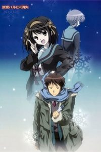 Assistir Suzumiya Haruhi no Shoushitsu Online Grátis Dublado Legendado (Full HD, 720p, 1080p) | Takemoto Yasuhiro