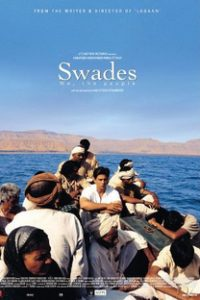 Assistir Swades: We, the People Online Grátis Dublado Legendado (Full HD, 720p, 1080p)   Ashutosh Gowariker   2004