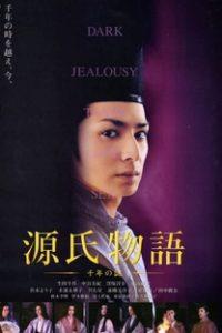 Assistir Tale of Genji: A Thousand Year Engima Online Grátis Dublado Legendado (Full HD, 720p, 1080p) | Yasuo Tsuruhashi | 2011