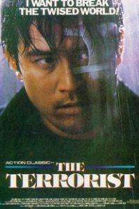 Assistir Terrorist Online Grátis Dublado Legendado (Full HD, 720p, 1080p) | Young-bin Kim | 1995