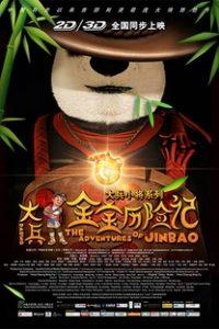 Assistir The Adventures of Jinbao Online Grátis Dublado Legendado (Full HD, 720p, 1080p) |  | 2012