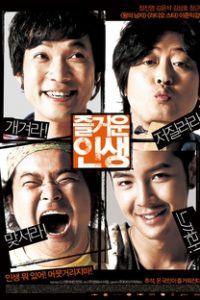 Assistir The Happy Life Online Grátis Dublado Legendado (Full HD, 720p, 1080p) | Lee Joon-Ik | 2007